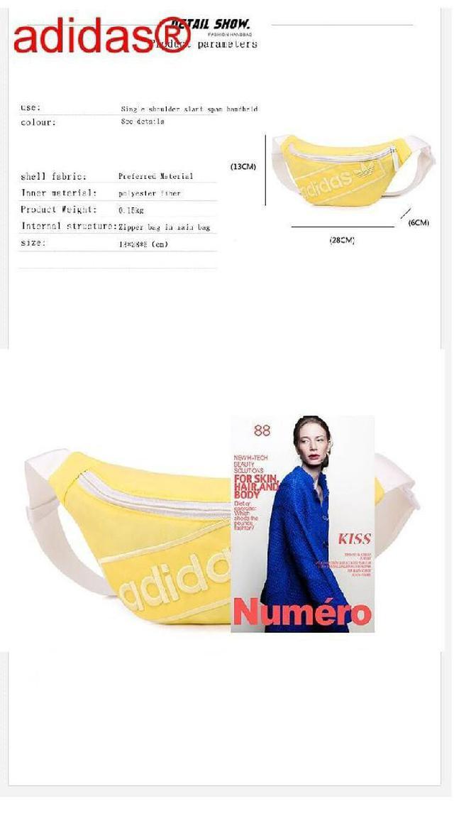 8/10收單♥時尚品牌情侶款刺繡斜挎腰包♥
