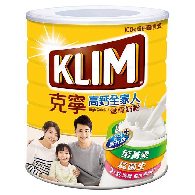 克寧 高鈣全家人營養奶粉2.2 Kg