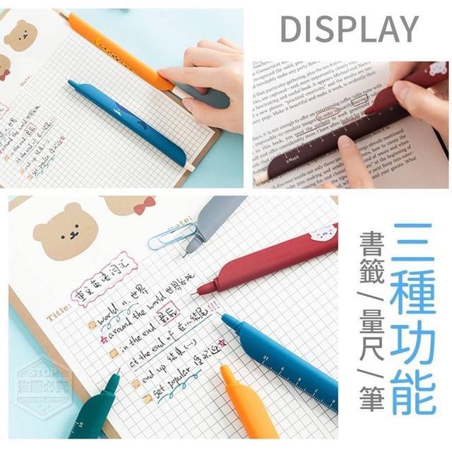 ⭐️預購LS157多用途創意刻度原子筆(2卡/10入)