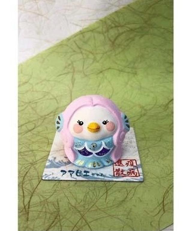 日本Craftmanhouse 疾病退散吉祥物擺飾