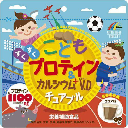 日本 UNIMAT RIKEN 兒童營養補充可可風味嚼片