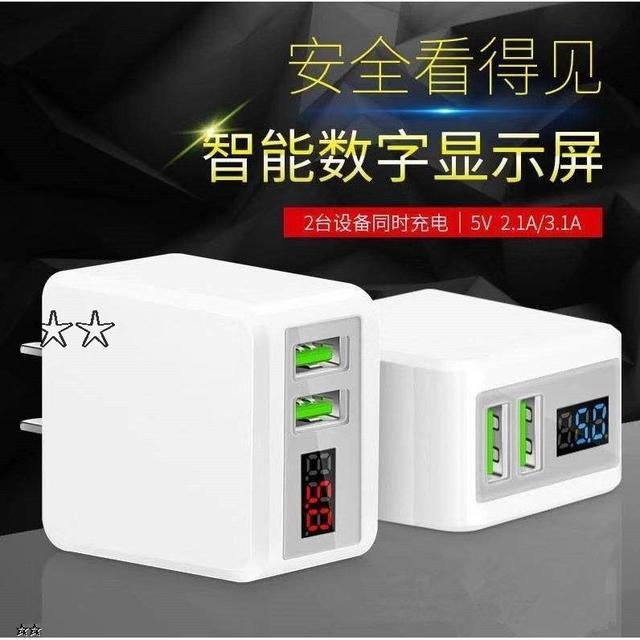 ✅現貨⭐智能顯屏電流電壓雙usb充電頭
