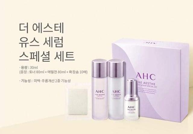 預購~韓國 AHC 薰衣草 美肌修護賦活3件套組