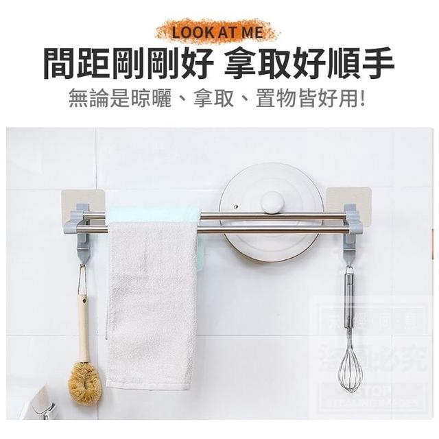 (預購e) 多用不銹鋼雙層毛巾架