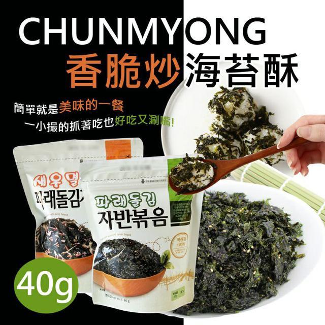 韓國 CHUNMYONG 香脆炒海苔酥 海鮮/芝麻 40g