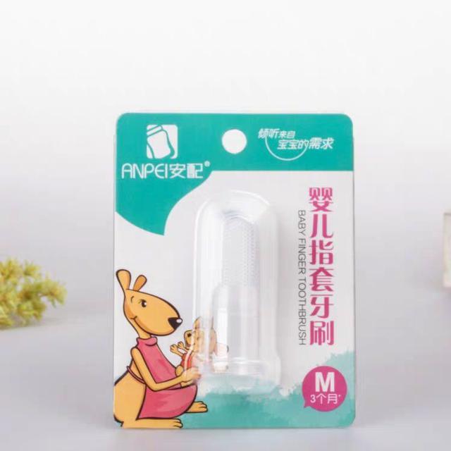 安配新生嬰兒矽膠指套 除舌苔護理牙擦1支裝LSJ19072208
