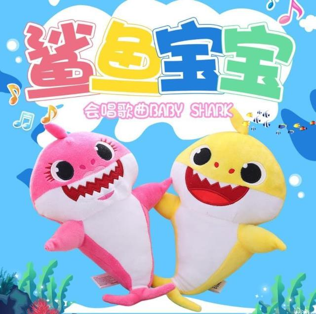 鯊魚寶寶發光唱歌