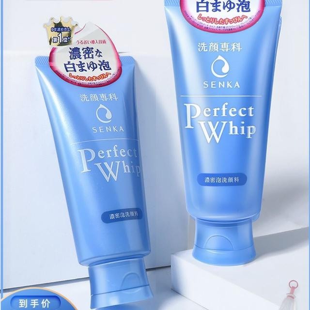日本原裝洗面奶專科泡沫洗面奶控油潔面卸妝男女深層清潔潔面乳三瓶裝批發