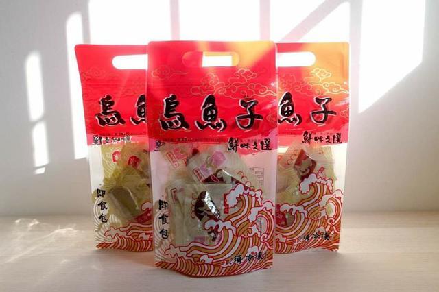 嚴選台灣野生一口烏魚子90g(一袋入數約12~14個)