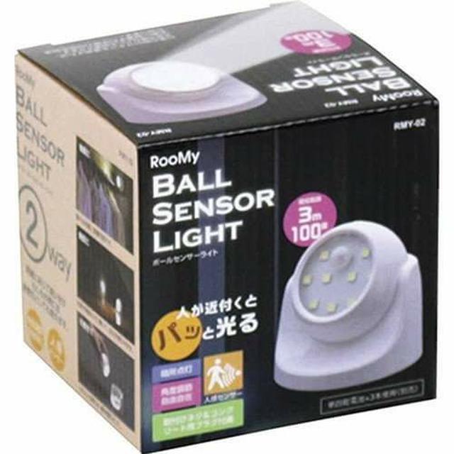 智慧型LED感應燈(可拆分為手電筒)