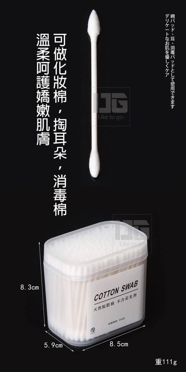 🌺 日本多功能雙頭棉花棒(現+預)