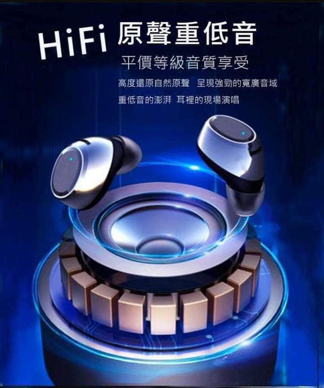 T6真無線藍芽耳機