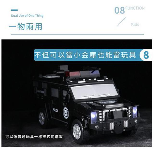 (預購z) 悍馬運鈔車 指紋密碼存錢筒