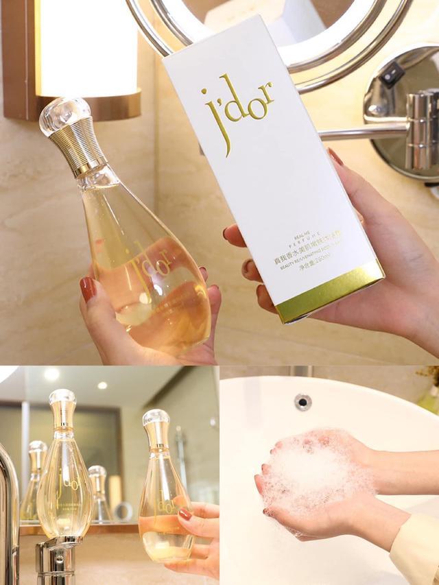 PC913真我香氛沐浴乳/洗髮乳-2瓶