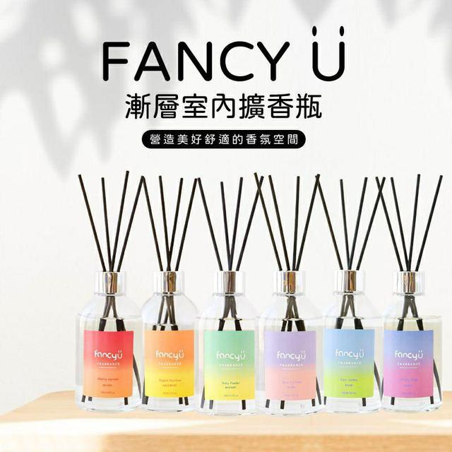 韓國 FANCY U 漸層室內擴香瓶 200ml