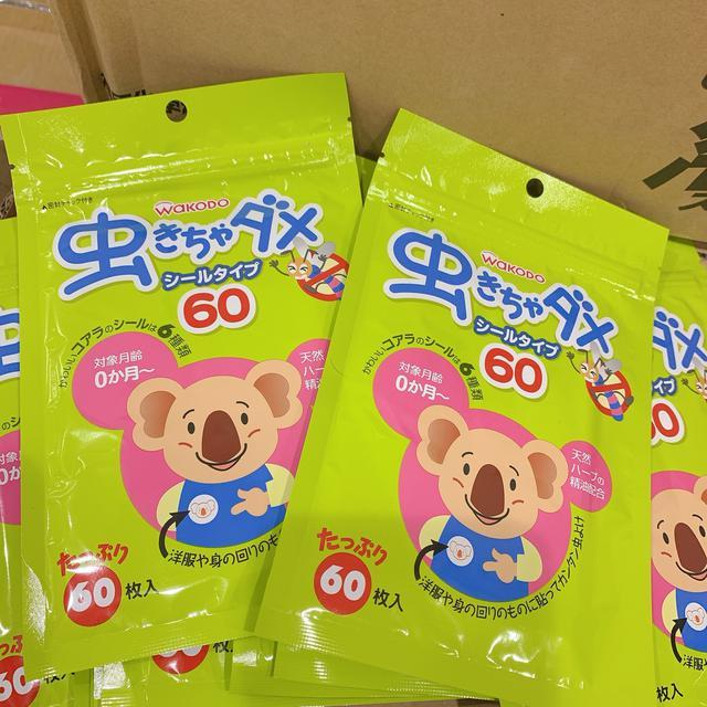 「現貨」日本 WAKODO 和光堂 嬰兒驅蚊貼60片裝
