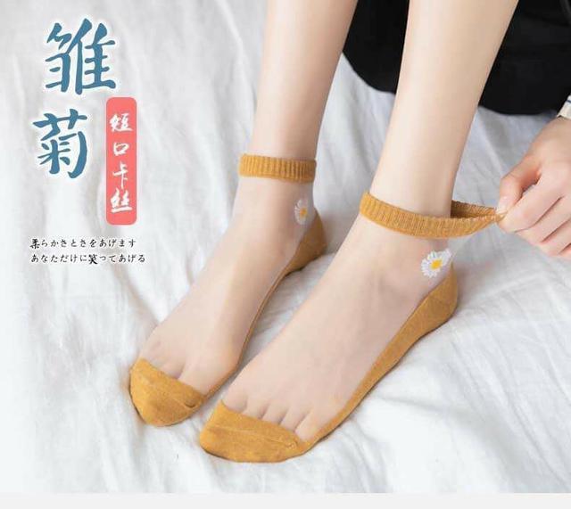小雛菊網紗短筒襪