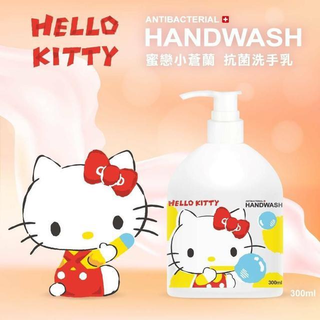 KT小蒼蘭洗手乳🎋現貨