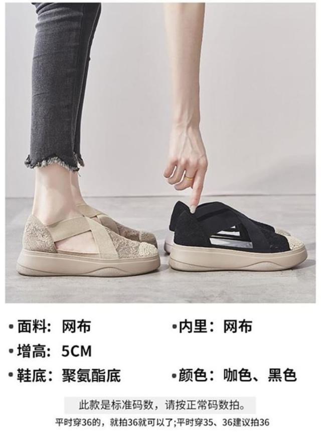 ❤️包頭厚底蕾絲仙女風涼鞋❤️ 最後一波便宜出售