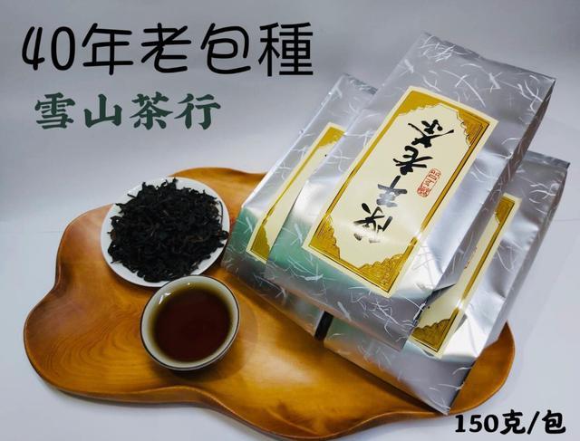 🍵【雪山茶行】40陳年老茶 自產自銷 台灣茶 比賽茶 清茶 高山茶 清香 冷泡茶  春茶 冬茶🍵