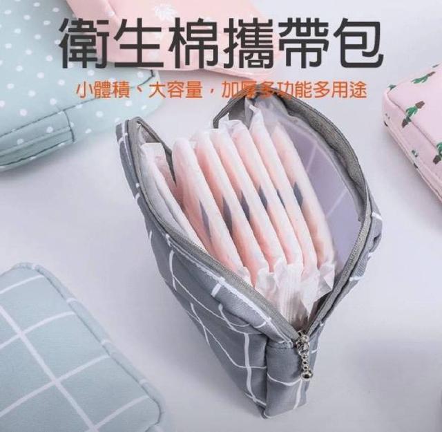 衛生棉攜帶包💥顏色隨機