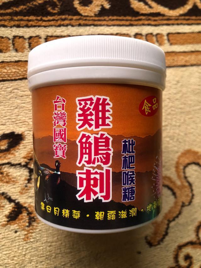 台灣國寶-雞鵤刺-枇杷喉糖