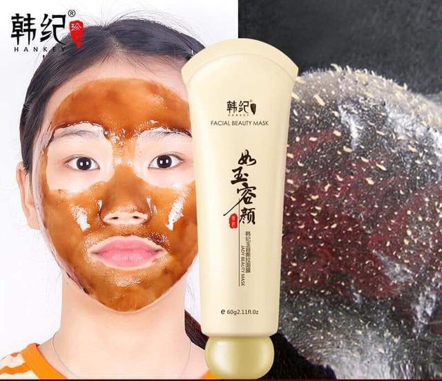 (預購S) 如玉容顏撕拉去黑頭粉刺面膜