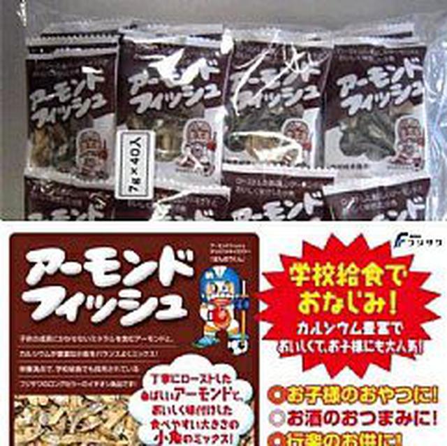 日本原裝杏仁小魚乾(一袋40小包)
