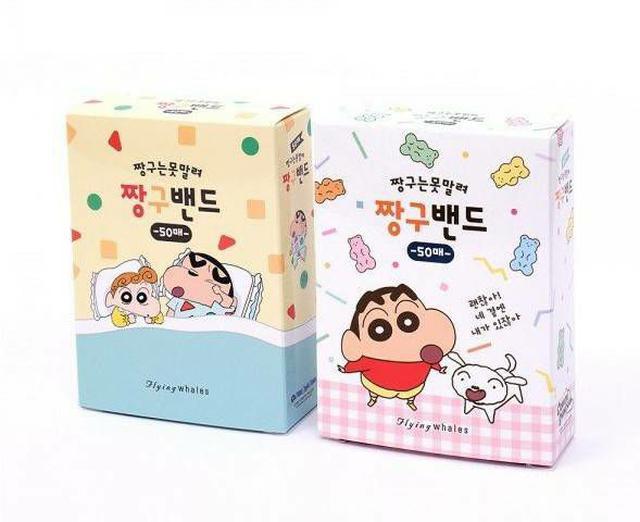 韓國 蠟筆小新 創可貼 OK繃  (50入/盒) -黃盒 / 白盒