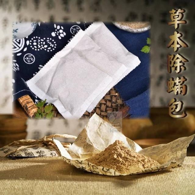 草本除蟎包(15袋/包)