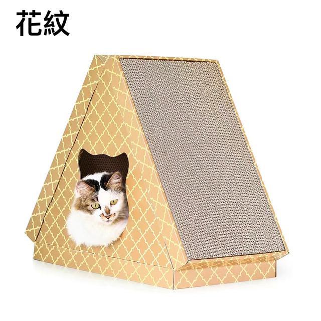📌免運三角平板貓屋貓抓板貓咪寵物磨爪玩具三角貓窩保暖貓抓板貓玩具