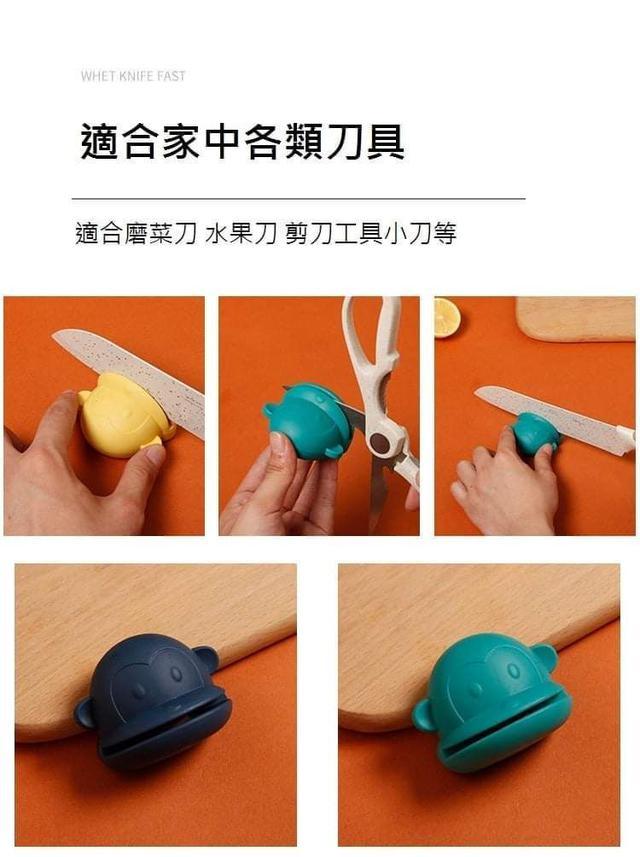 (預購S) G989 - 猴子造型金剛石快速磨刀器(一組2入)