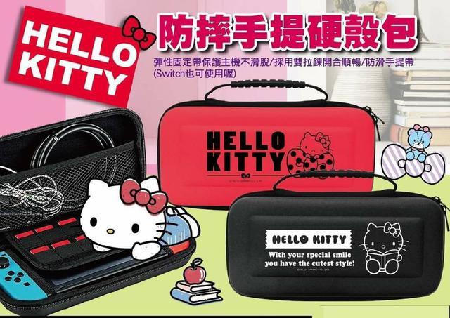 Hello Kitty 硬殼小提包