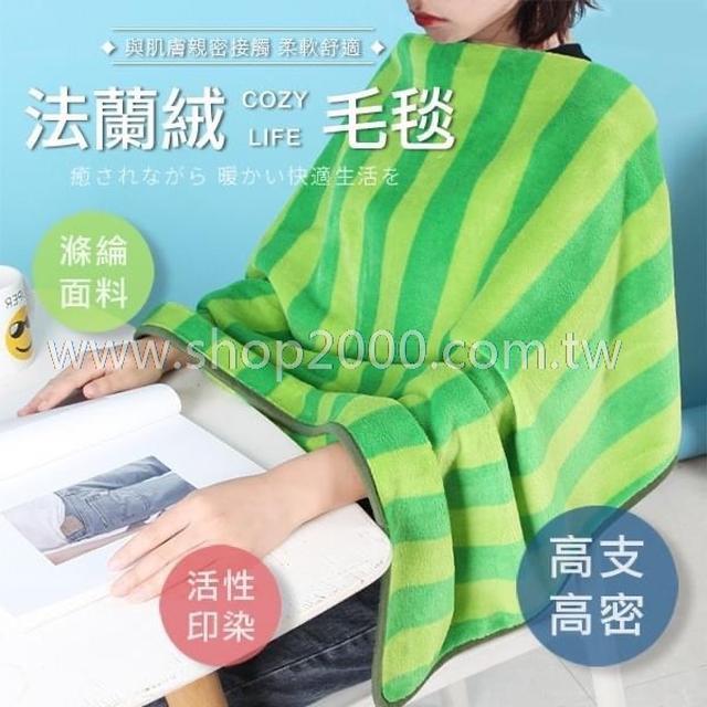 圖騰法蘭絨毛毯
