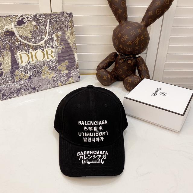 巴黎世家2020新款帽子厚實款棒球帽,細節滿分,超好搭配