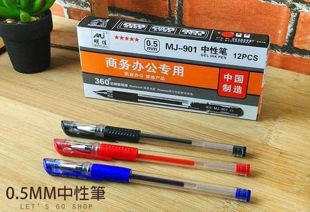 現貨#歐標0.5mm中性筆(12支/盒)