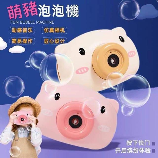 預購-萌豬泡泡機