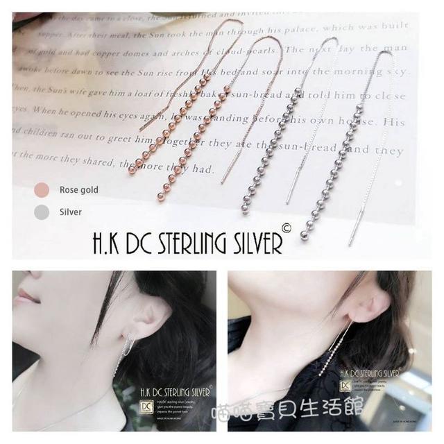 銀珠一字垂墜感<優雅變幻造型耳環(玫/銀)
