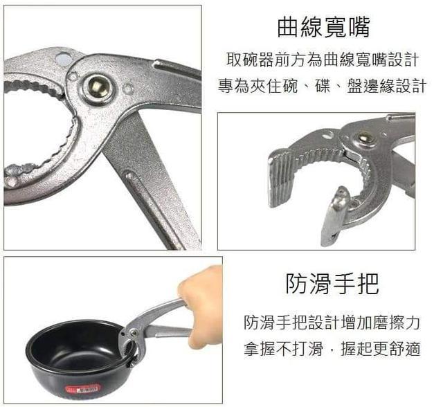 (預購S) 出口韓國石鍋碗盤防燙夾