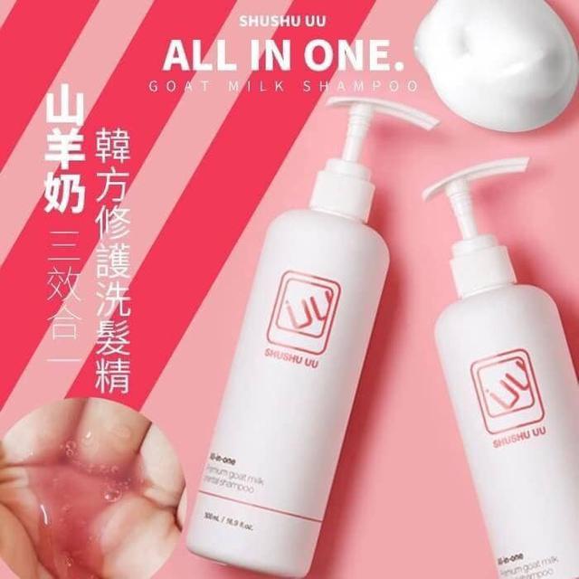 預購  韓國  SHUSHU UU 山羊奶 韓方 三合一 洗髮精 500ML