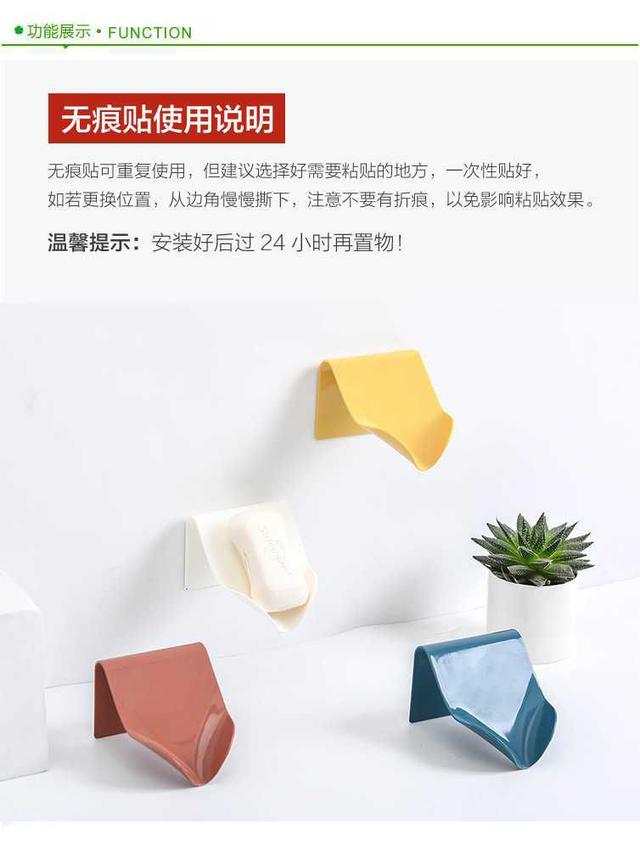 [雜貨店]💋無痕日式瀝水肥皂盒(2入)