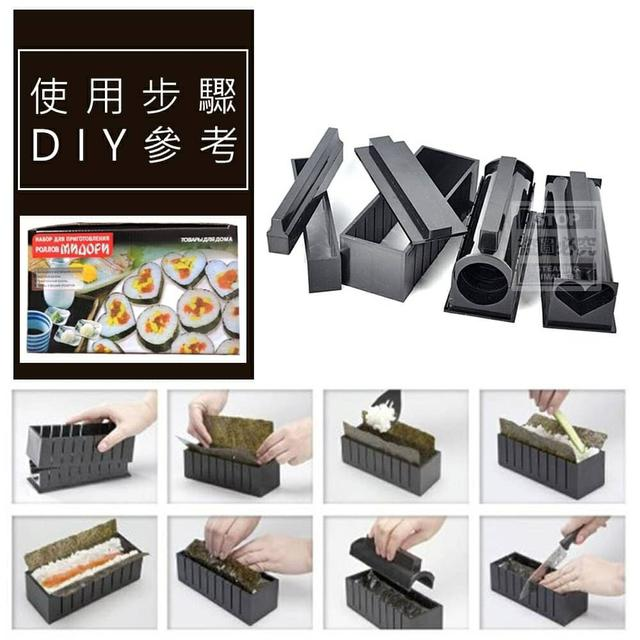 ☘️ 美味DIY造型壽司模具套組
