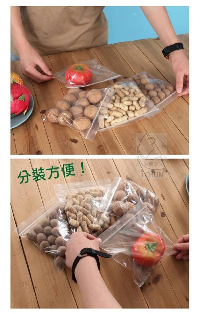 PE食品級保鮮袋
