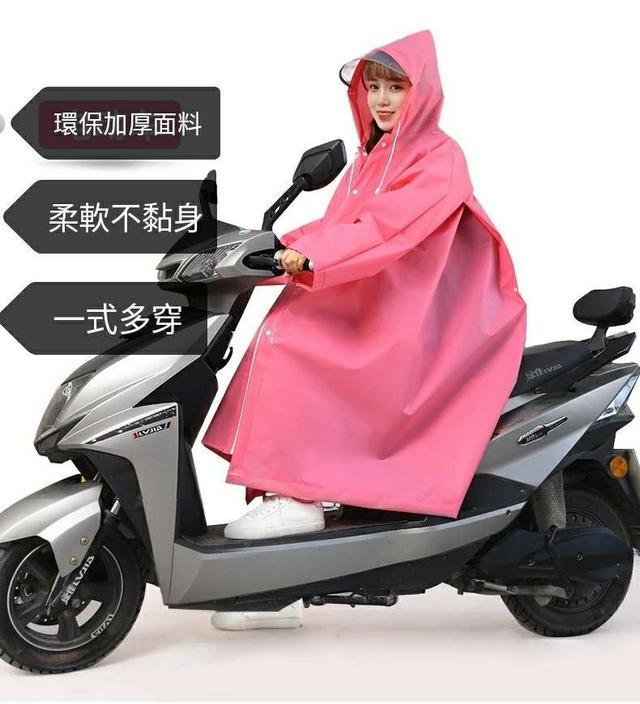 風衣式雨衣