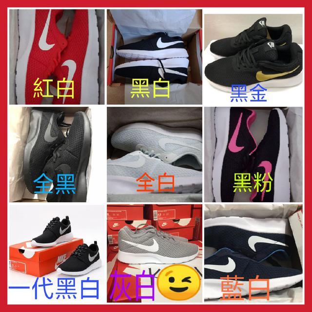 Nike TanJun 鞋子