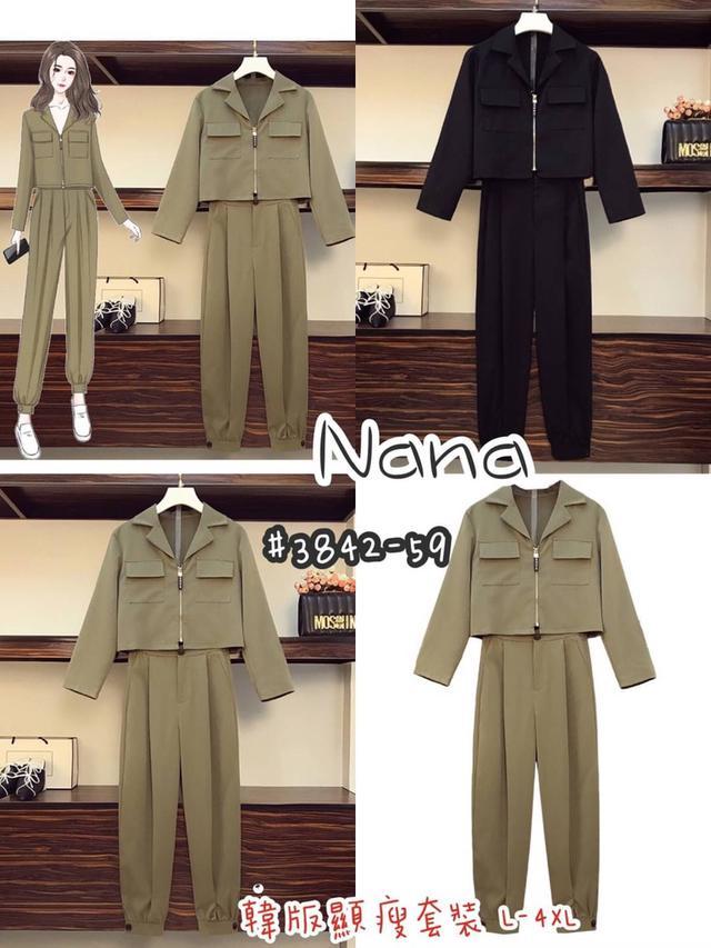 Nana獨家款 一律先付款才訂貨!