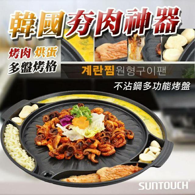 韓國 SUNTOUCH ST-1600 不沾鍋塗層6格烤盤