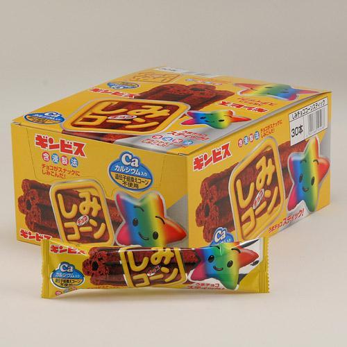 日本製人氣星星巧克力棒~