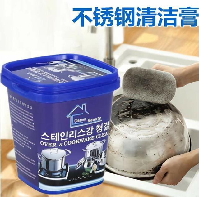 (預購s+) A032-不鏽鋼清潔膏550ml