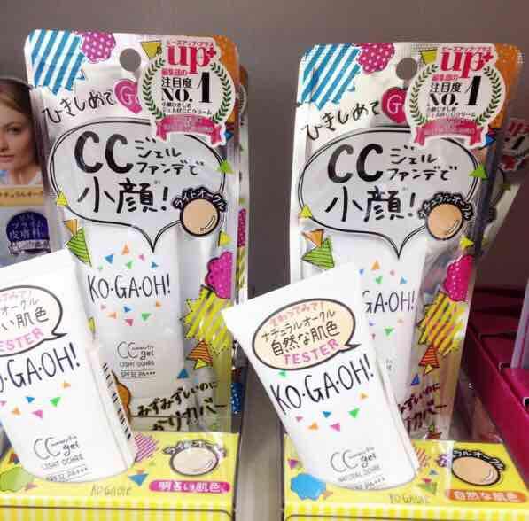 [預購]日本連線 Utena小顏cc霜30g 2種款式提供挑選